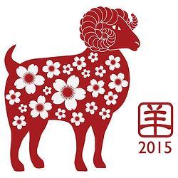 Book Island Car Rentals and Celebrate the Year of the Sheep in Oak Bluffs